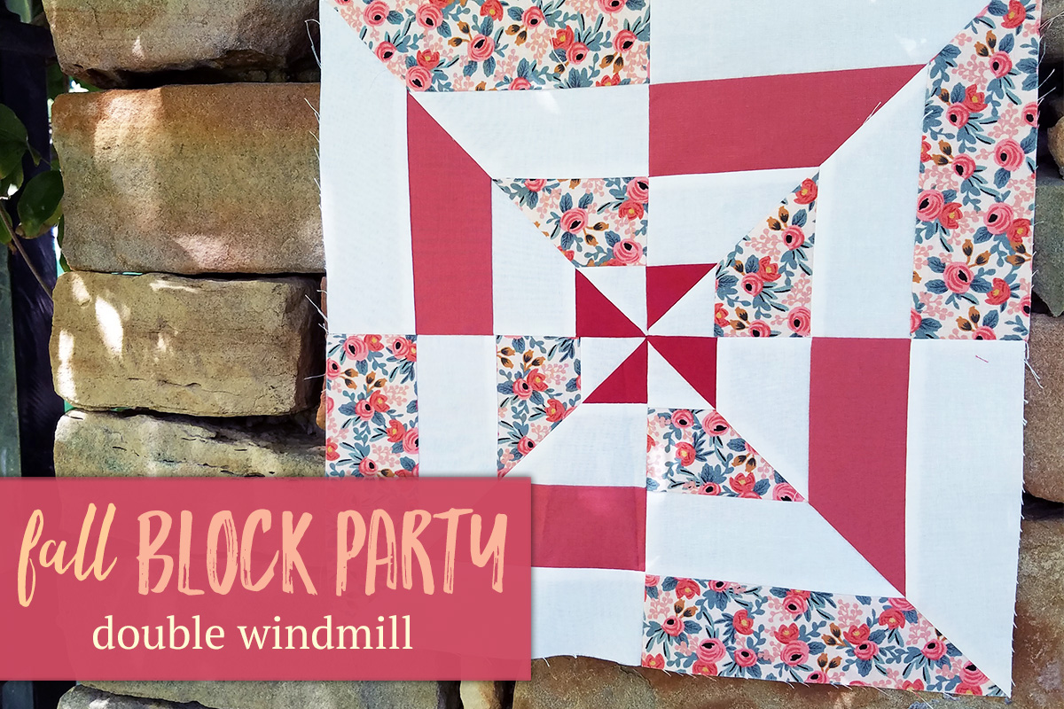 Fall Block Party: Double Windmill